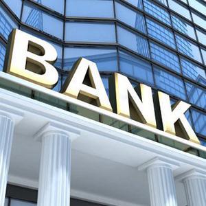 Банки Тупика