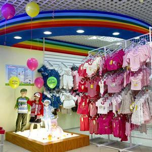 Детские магазины Тупика