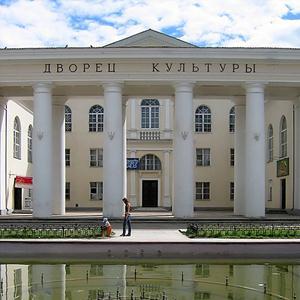 Дворцы и дома культуры Тупика