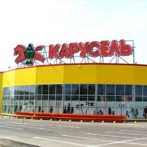 Гипермаркеты Тупика