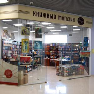 Книжные магазины Тупика