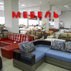 Магазины мебели Тупика