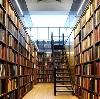 Библиотеки в Тупике