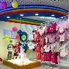 Детские магазины в Тупике
