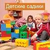 Детские сады в Тупике