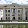 Дворцы и дома культуры в Тупике