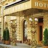 Гостиницы в Тупике