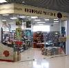 Книжные магазины в Тупике