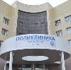 Поликлиники в Тупике