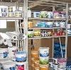 Строительные магазины в Тупике