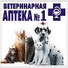 Ветеринарные аптеки в Тупике
