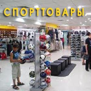 Спортивные магазины Тупика