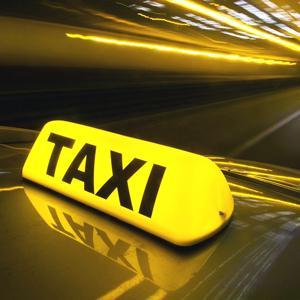 Такси Тупика