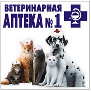 Ветеринарные аптеки Тупика